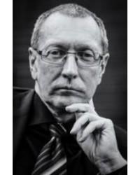 Конрад Паул Лисман