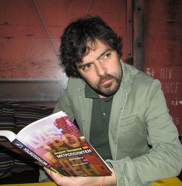 Андрей Захариев