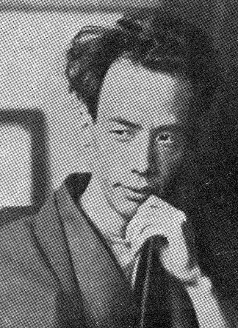 Рюноске Акутагава