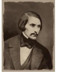 Николай В. Гогол