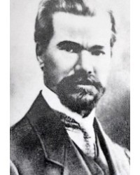 Тодор Влайков