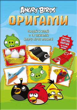Angry Birds: Оригами