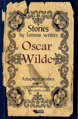 Stories by famous writers Oscar Wilde Adapted