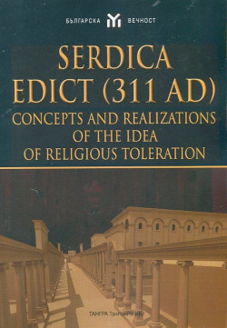 Serdica Edict (311 AD). Concepts and Realizations of the Idea of Religious Toleration