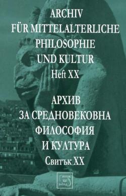 Архив за средновековна философия и култура, свитък XX