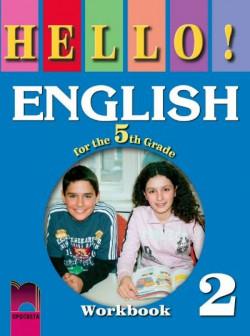 Работна тетрадка № 2 по английски език Hello! за 5. клас