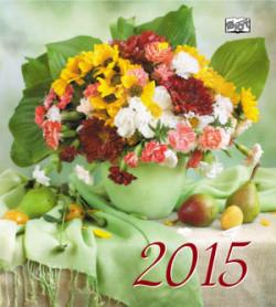 Календар Цветя 2015