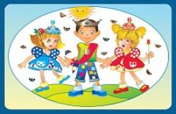 Принцът и принцесите на числата – 3 образователни игри с карти