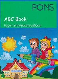 ABC Book. Научи английската азбука!