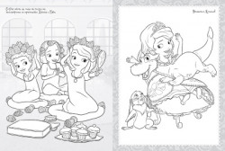София Първа: Рисувателна книжка 2