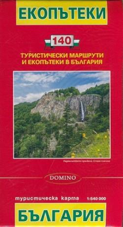Туристическа карта. Екопътеки – България