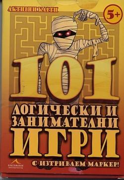 101 Логически и занимателни игри с изтриваем маркер. Активни карти
