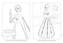 Замръзналото кралство: Свържи и оцвети 1