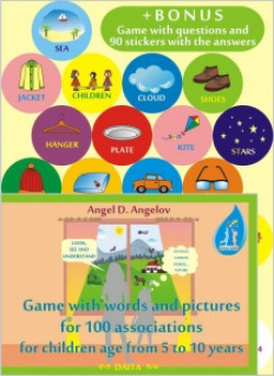 Game with words and pictures for 100 associations for children age from 5 to 10 years