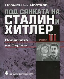 Под сянката на Сталин и Хитлер, том 3: Подялбата на Европа