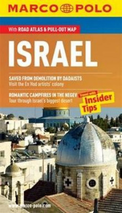 Marco Polo Guide: Israel