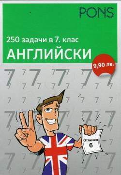 250 задачи в 7. клас: Английски