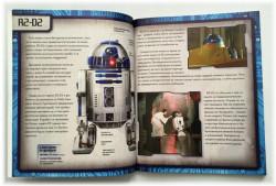 Star Wars: Фабрика за дроиди