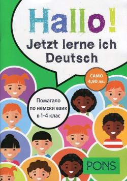 Hallo! Jetzt lerne ich Deutsch