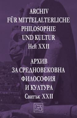 Архив за средновековна философия и култура. Свитък XXII