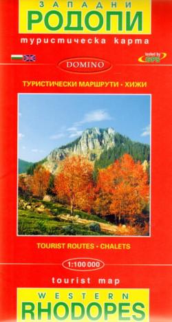Туристическа карта. Западни Родопи