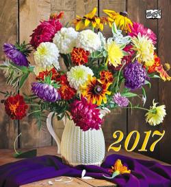 Календар Цветя 2017