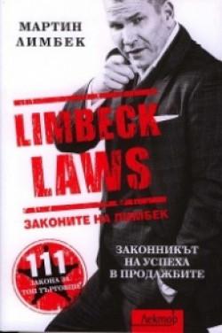 Законите на Лимбек (111 закона за топ търговци)