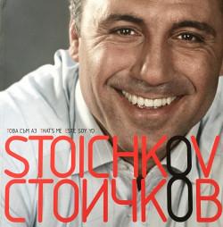 Това съм аз, Стоичков