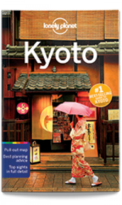 Lonely Planet: Kyoto