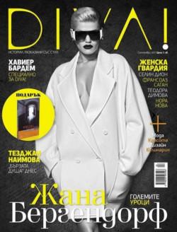 списание DIVA!, брой №4