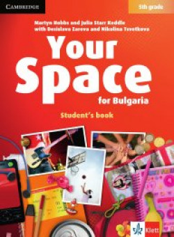 Your Space for Bulgaria 5th grade Student's Book
