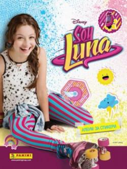 Soy Luna: Албум за стикери