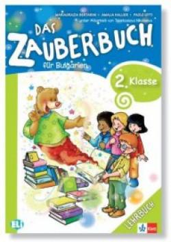 Das Zauberbuch Lehrbuch fur die 2.klasse