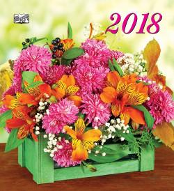 Календар Цветя 2018