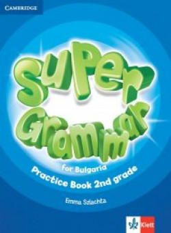 Super Grammar for Bulgaria 2nd grade Practice Book