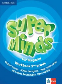 Super Minds for Bulgaria 2nd grade Workbook