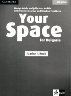 Your Space for Bulgaria 5th grade Teacher's book + 4 CDs