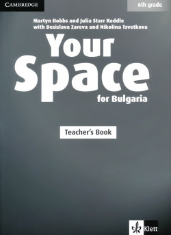 Your Space for Bulgaria 6th grade Teacher's book + 4 CDs