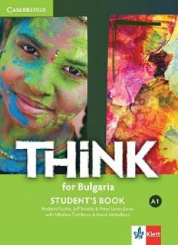 Think for Bulgaria: ниво А1: Учебник по английски език за 8. клас