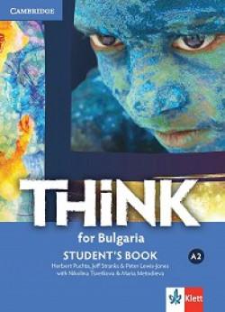 Think for Bulgaria: ниво А2: Учебник по английски език за 8. клас