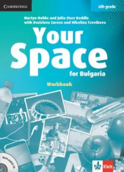 Your Space for Bulgaria 6th grade Workbook + CD
