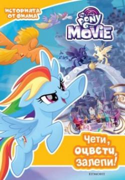Малкото Пони: Чети, оцвети, залепи (Историята от филма)
