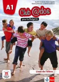 Club @dos Pour la Bulgarie: ниво A1: Учебник по френски език за 8. клас