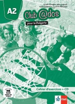 Club @dos Pour la Bulgarie: ниво A2: Учебна тетрадка по френски език за 8. клас + CD