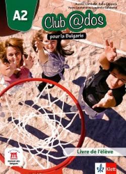 Club @dos Pour la Bulgarie: ниво A2: Учебник по френски език за 8. клас