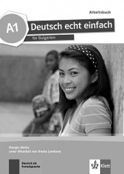 Deutsch echt einfach fur Bulgarien: ниво A1: Учебна тетрадка по немски език за 8. клас + CD