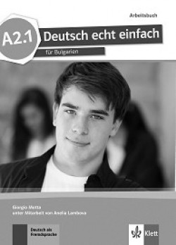 Deutsch echt einfach fur Bulgarien: ниво A2.1: Учебна тетрадка по немски език за 8. клас + CD