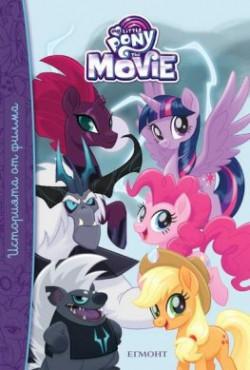 Малкото пони: Историята от филма