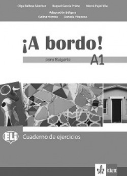A Bordo! Para Bulgaria: ниво A1: Учебна тетрадка по испански език за 8. клас + CD