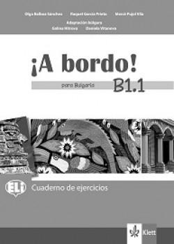 A Bordo! Para Bulgaria: ниво B1.1: Учебна тетрадка по испански език за 8. клас + CD